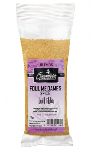 Spices For Foul Medames by Greenfields | Buy Online at The Asian Cookshop